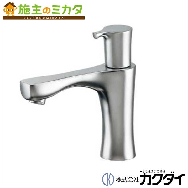 カクダイ 【716-850-S】 KAKUDAI 立水栓(マットシルバー) 蛇口 ★