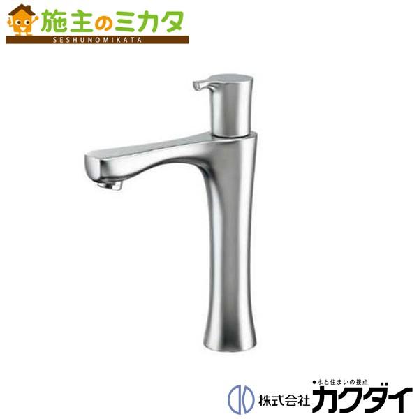 カクダイ 【716-851-S】 KAKUDAI 立水栓(ミドル・マットシルバー) 蛇口 ★