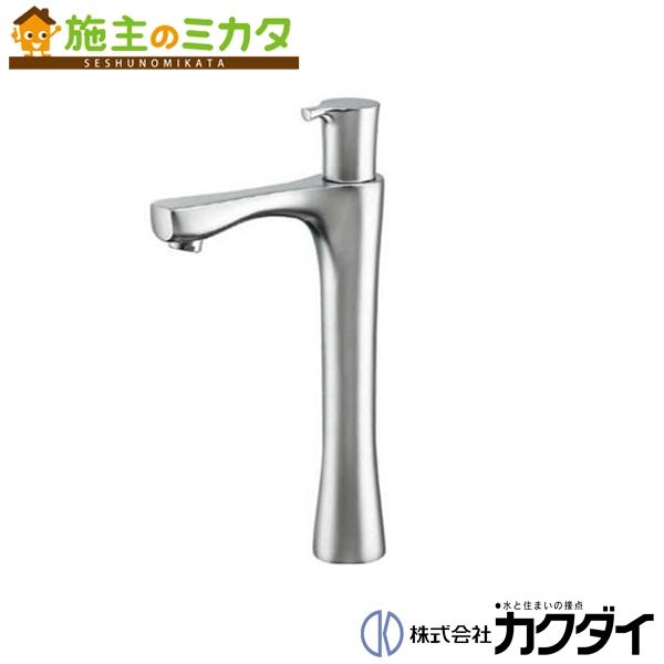 カクダイ 【716-852-S】 KAKUDAI 立水栓(トール・マットシルバー) 蛇口 ★