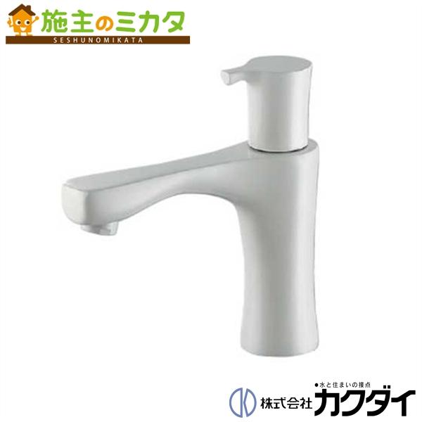カクダイ 【716-850-W】 KAKUDAI 立水栓(コットンホワイト) 蛇口 ★