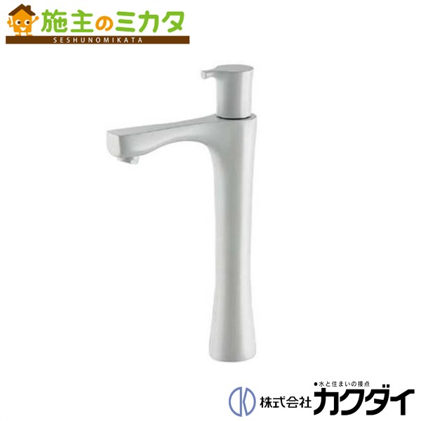 カクダイ 【716-852-W】 KAKUDAI 立水栓(トール・コットンホワイト) 蛇口 ★
