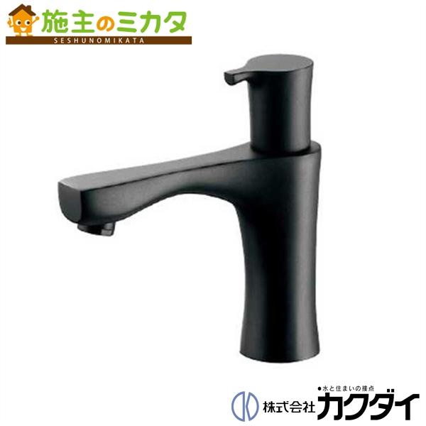 カクダイ 【716-850-D】 KAKUDAI 立水栓(マットブラック) 蛇口 ★