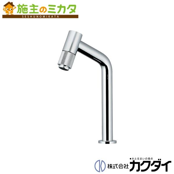 カクダイ 【721-205-13】 KAKUDAI 立水栓(ミドル) 蛇口 ★