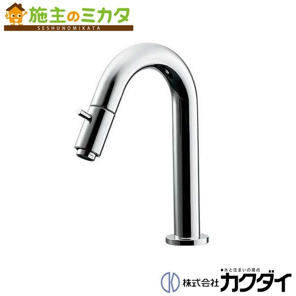 カクダイ 【721-209-13】 KAKUDAI 立水栓 蛇口 ★