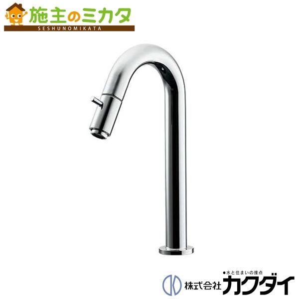 カクダイ 【721-210-13】 KAKUDAI 立水栓(ミドル) 蛇口 ★