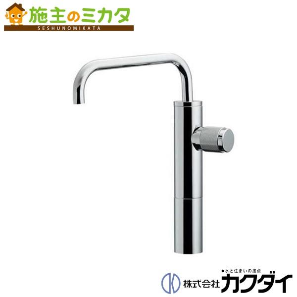 カクダイ 【721-222】 KAKUDAI 立水栓(トール) 蛇口 ★