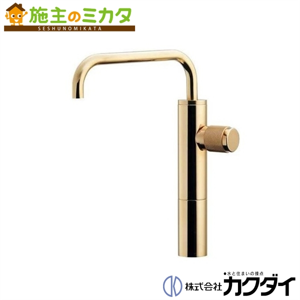 カクダイ 【721-222-CG】 KAKUDAI 立水栓(トール・クリアブラス) 蛇口 ★