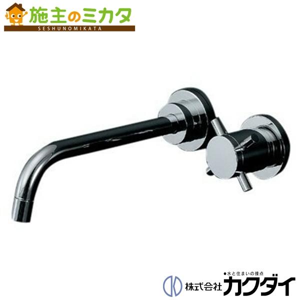 カクダイ 【722-000-13】 KAKUDAI 壁付水栓 ★