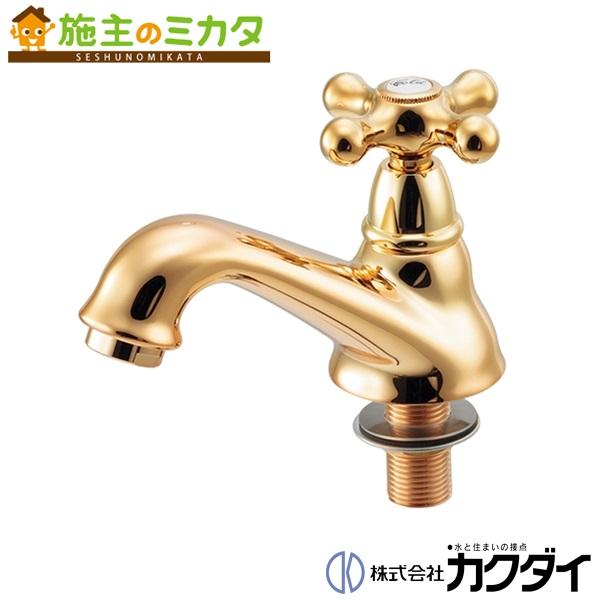 カクダイ 【722-420-G】 KAKUDAI 立水栓(ゴールド) 蛇口 ★