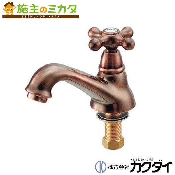 カクダイ 【722-420-BP】 KAKUDAI 立水栓(ブロンズ) 蛇口 ★