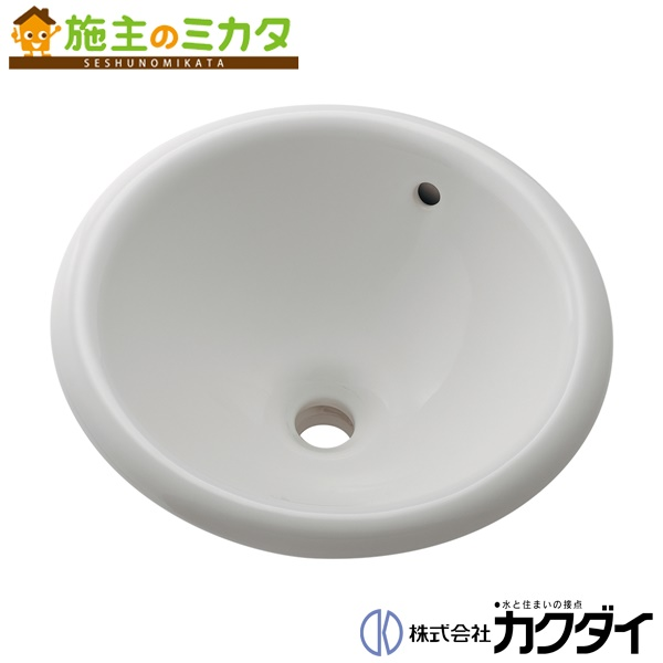 カクダイ 【#DU-0318400000】 KAKUDAI 丸型洗面器 ★