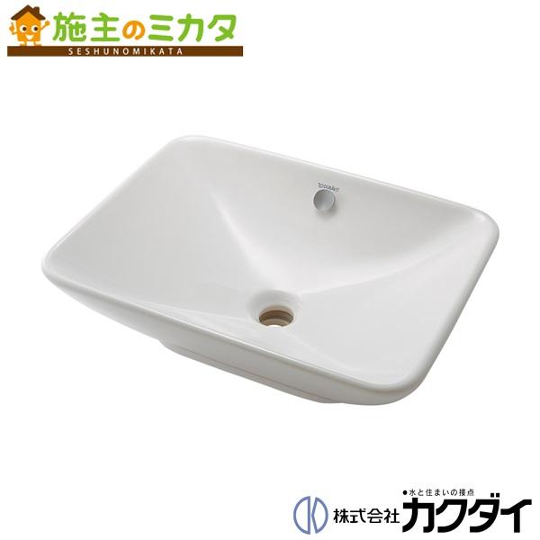 カクダイ 【#DU-0338490000】 KAKUDAI アンダーカウンター式洗面器 ★