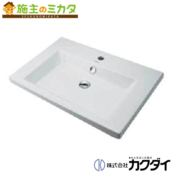 カクダイ 【#DU-0491700000】 KAKUDAI 角型洗面器 ★