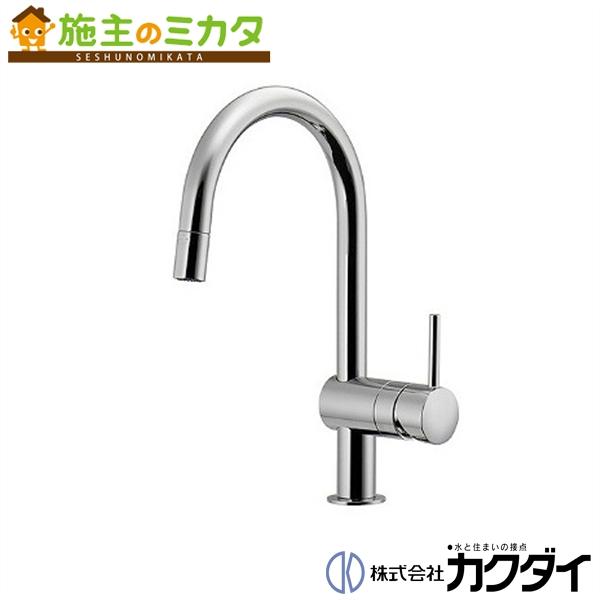 カクダイ 【#GR-31095000】 KAKUDAI シングルレバー引出し混合栓 混合水栓 蛇口 ★