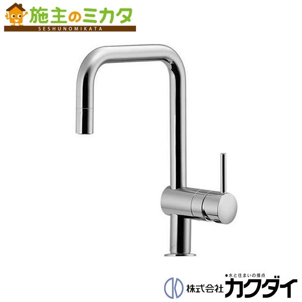 カクダイ 【#GR-31096000】 KAKUDAI シングルレバー引出し混合栓 混合水栓 蛇口 ★