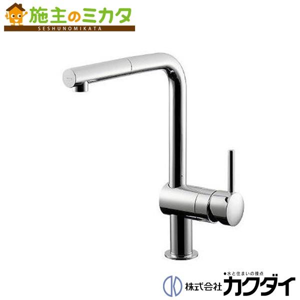 カクダイ 【#GR-3216800J】 KAKUDAI シングルレバー引出し混合栓 混合水栓 蛇口 ★