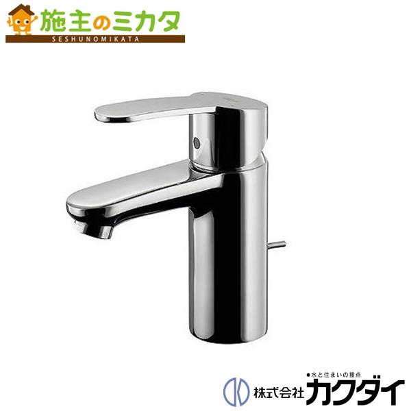カクダイ 【#GR-3235820C】 KAKUDAI シングルレバー混合栓 混合水栓 蛇口 ★