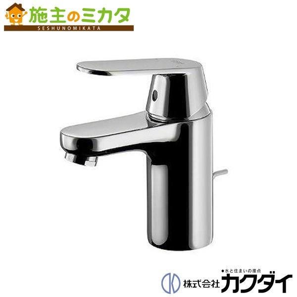 カクダイ 【#GR-32878000】 KAKUDAI シングルレバー混合栓 混合水栓 蛇口 ★