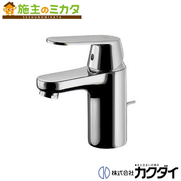 カクダイ 【#GR-3287800C】 KAKUDAI シングルレバー混合栓 混合水栓 蛇口 ★