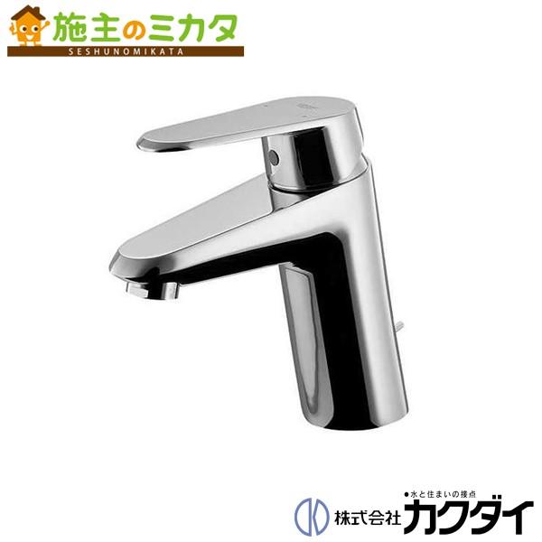 カクダイ 【#GR-32906002】 KAKUDAI シングルレバー混合栓 混合水栓 蛇口 ★