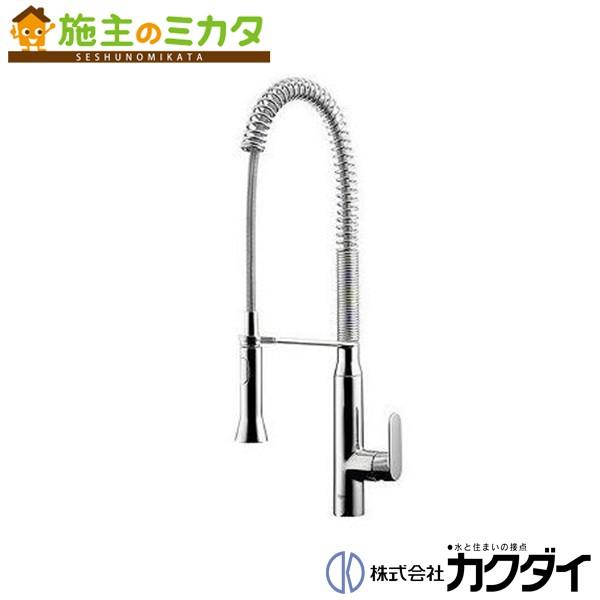 カクダイ 【#GR-3295000J】 KAKUDAI シングルレバー混合栓 混合水栓 蛇口 ★