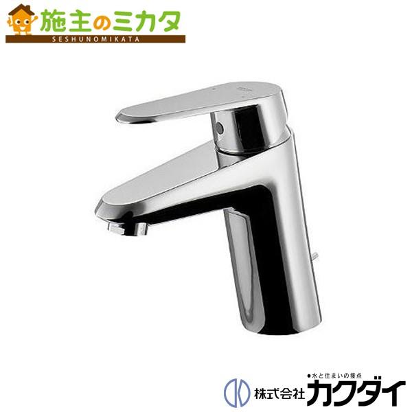 カクダイ 【#GR-33018002】 KAKUDAI シングルレバー混合栓 混合水栓 蛇口 ★