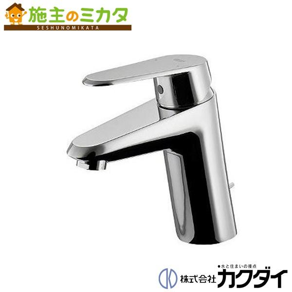 カクダイ 【#GR-3301820C】 KAKUDAI シングルレバー混合栓 混合水栓 蛇口 ★