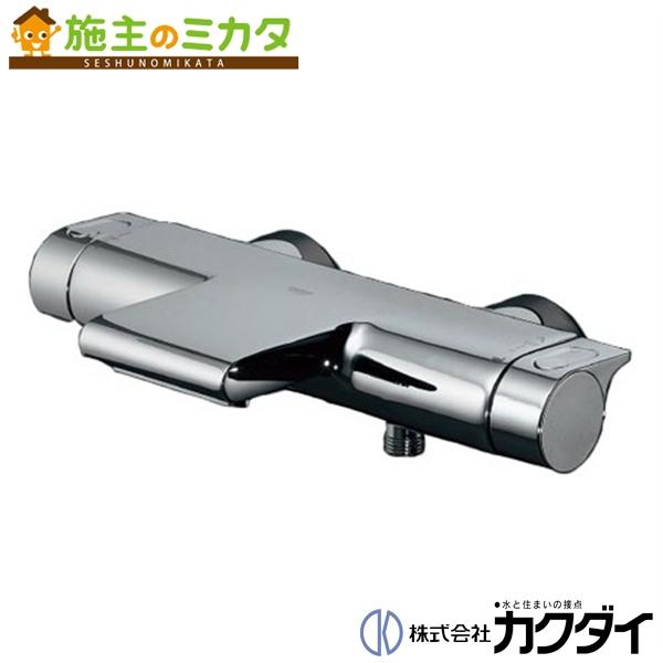 カクダイ 【#GR-3417410C】 KAKUDAI サーモスタットシャワー混合栓 混合水栓 ★