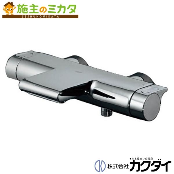 カクダイ 【#GR-3417410J】 KAKUDAI サーモスタットシャワー混合栓 混合水栓 ★