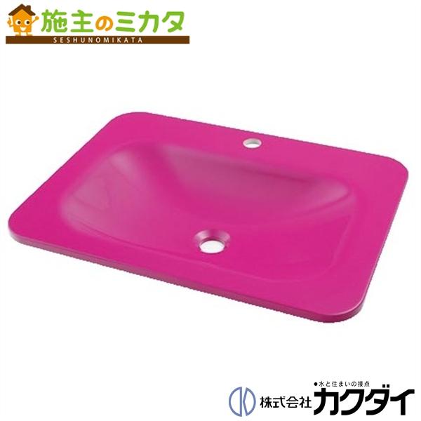 カクダイ 【#MR-493220P】※ KAKUDAI角型洗面器//パープルピンク