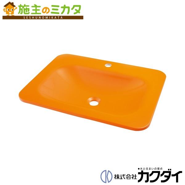 カクダイ 【#MR-493220Y】 KAKUDAI 角型洗面器//ゴールデンオレンジ★