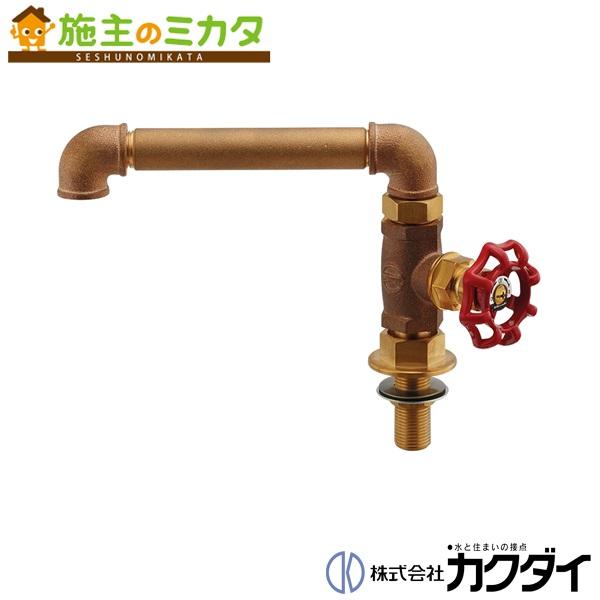 カクダイ 【700-747-13】 KAKUDAI厨房用立形自在水栓