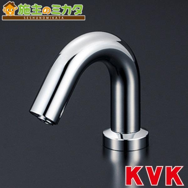 KVK 【E1700】 センサー水栓 蛇口 ★