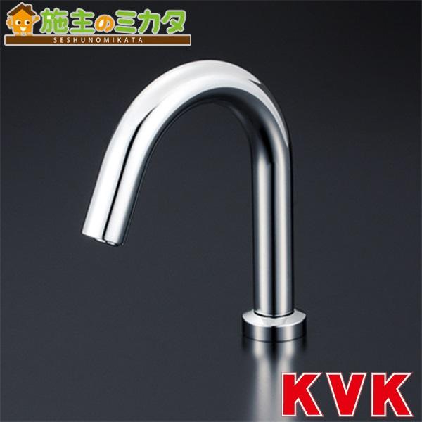 KVK 【E1700L】 センサー水栓 蛇口