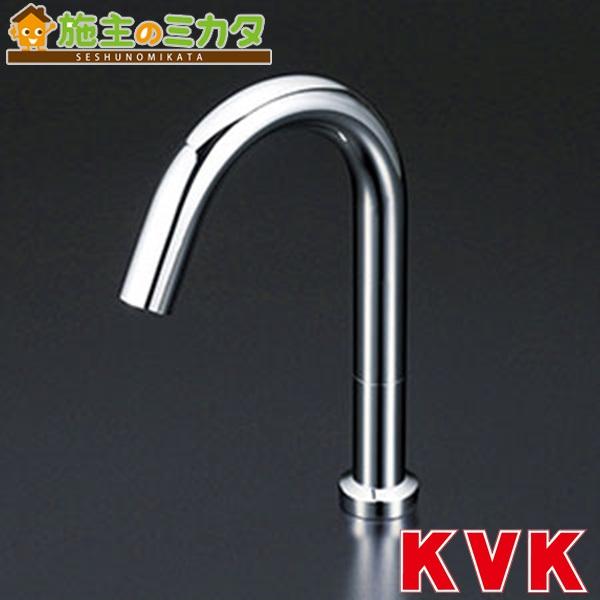 KVK 【E1700L2】 センサー水栓 吐水口空間高さ 143 蛇口