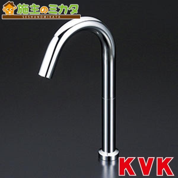 KVK 【E1700L3】 センサー水栓 吐水口空間高さ 196 蛇口