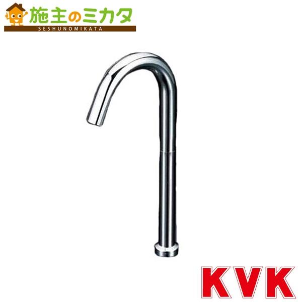 KVK 【E1700L4】 センサー水栓 吐水口空間高さ 251 蛇口