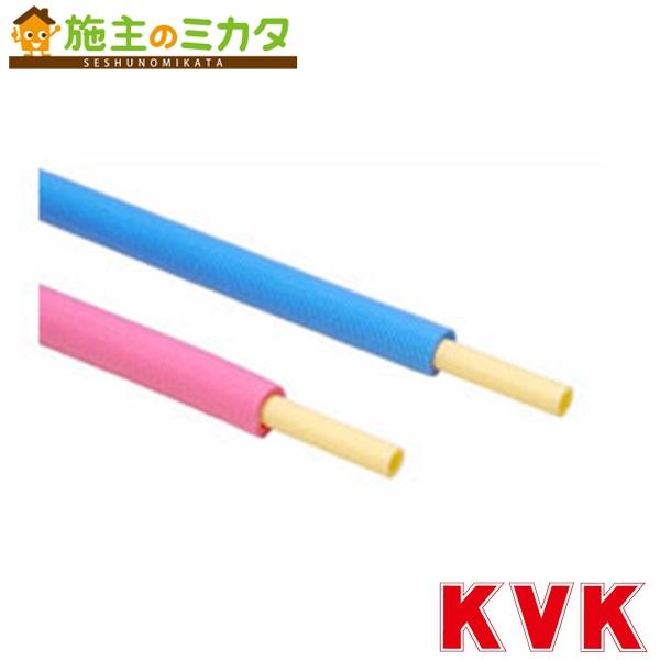 KVK 【GEP1B-13B】 ポリブテン管 ブルー