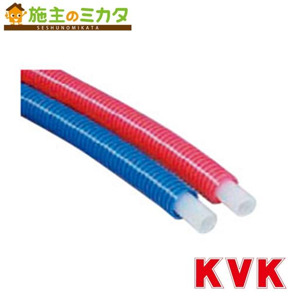 KVK 【HMB-13】 架橋ポリエチレン管 ブルー