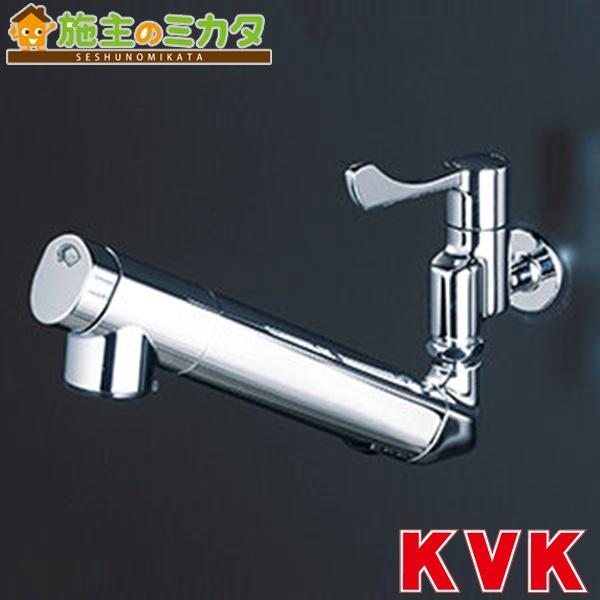 KVK 【K1610N】 浄水器内蔵自在水栓 L210mm 蛇口