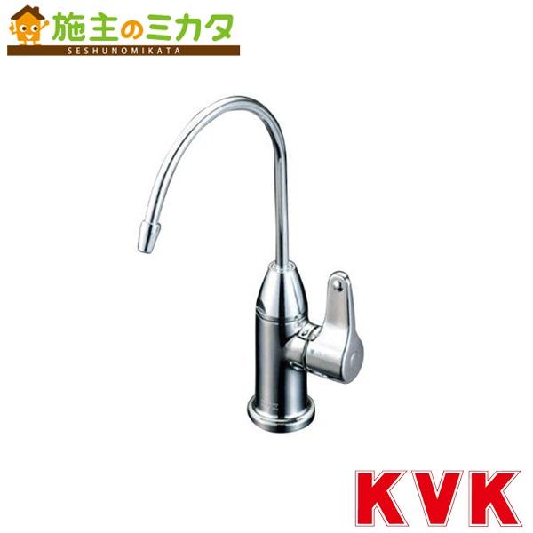 KVK 【K335GN】 浄水器接続専用水栓 蛇口