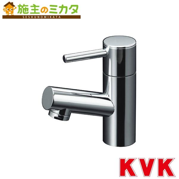 KVK 【K550】 立水栓 単水栓 蛇口