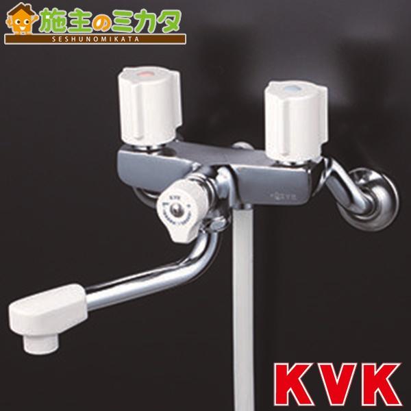 KVK 【KF100G3】 一時止水付2ハンドルシャワー