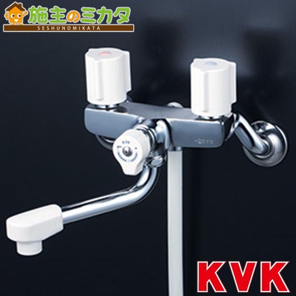 KVK 【KF100G3R24】 一時止水付2ハンドルシャワー 240mmパイプ付