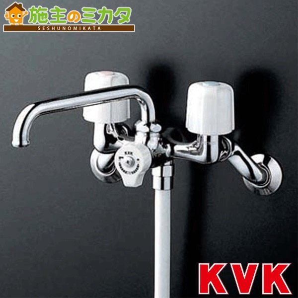 KVK 【KF104】 一時止水付2ハンドルシャワー