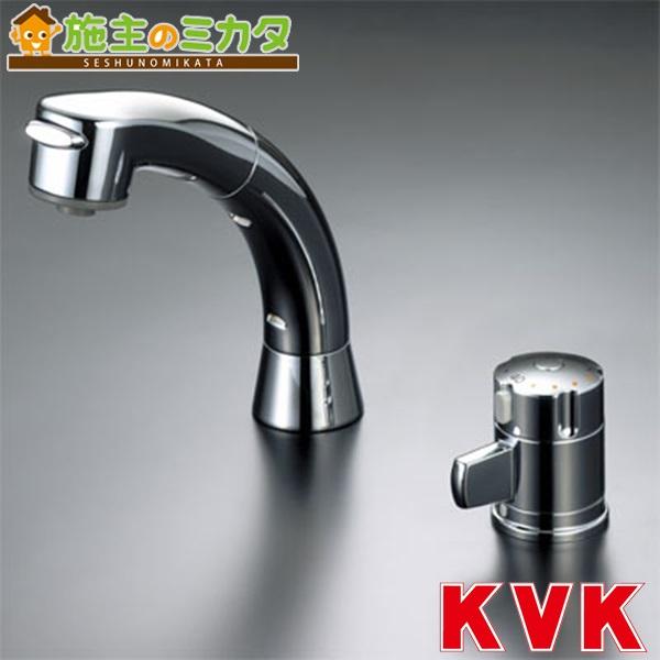 KVK 【KF125G2N】 サーモスタット式洗髪シャワー