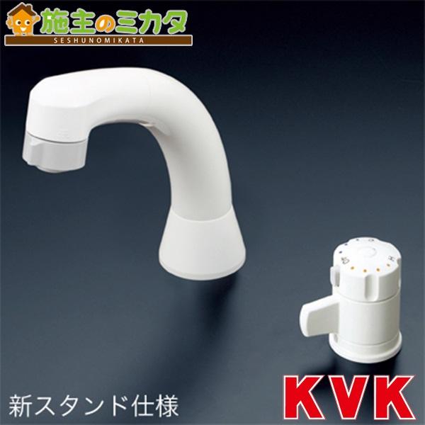 KVK 【KF125N】 サーモスタット式洗髪シャワー