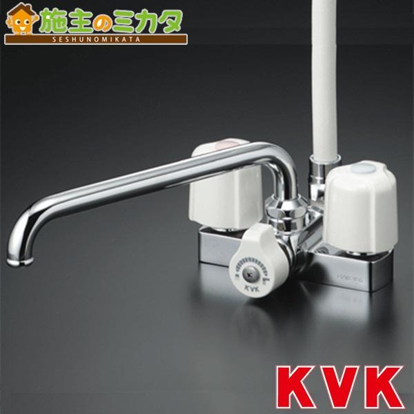 KVK 【KF12E】 デッキ形2ハンドルシャワー