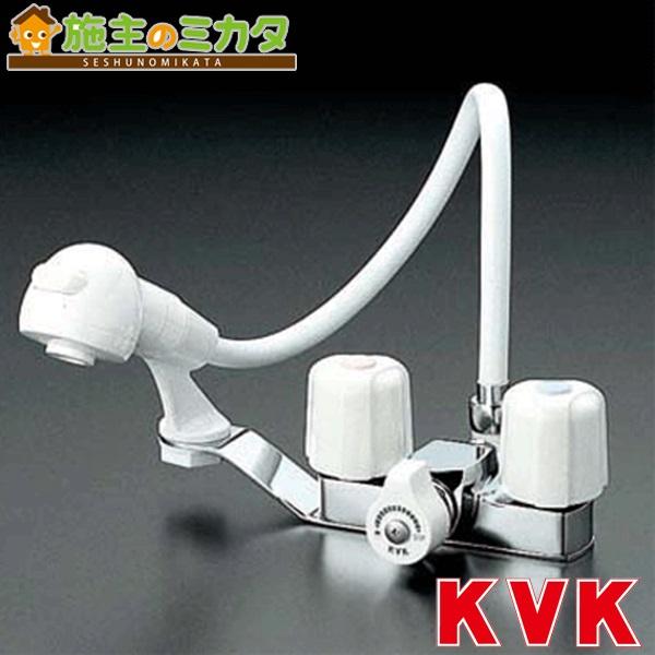 KVK 【KF12F2-1E】 一時止水付2ハンドル洗髪シャワー