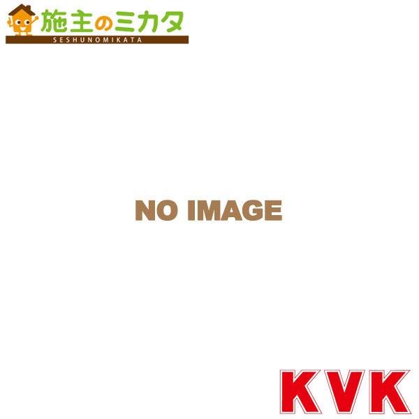 KVK 【KF12F2-1EGS】 一時止水付2ハンドル洗髪シャワー ゴム栓付